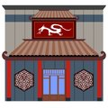 Front view of a chinese restaurant Royalty Free Stock Photo
