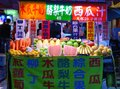 Fruit juice vendor a at night on guanzhou st january in taipei tw there are over night markets scattered throughout the city Stock Image