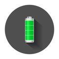 Full level battery charge level indicator.