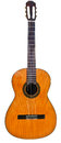 Full view of classical acoustic guitar Royalty Free Stock Photo