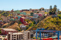 Funiculars and colourful houses of valparaiso chile december two cars funicular in chile against background colorful in cerro Stock Photography