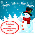 Funny cartoon snowman on christmas background with Stock Photos