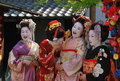 Funny henshin. Laughing Geishas spotted in Kyoto. Royalty Free Stock Photo