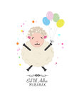 Funny sheep illustration. Islamic Festival of Sacrifice, Eid-Al-Adha celebration greeting card