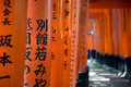 Fushimi inari shrine in kyoto close up of torii gates at japan Stock Image