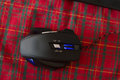 Gaming mouse. Royalty Free Stock Photo