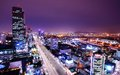 Gangnam district seoul south korea skyline at the Stock Image