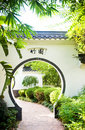Garden in chinese style Stock Photos