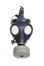 Gas mask old vintage on a white background Stock Images