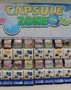 Gashapon machines in hong kong are similar to the coin operated toy vending seen outside of grocery Stock Photography