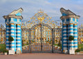 Gate of catherine palace in tsarskoye selo saint petersburg russia Stock Photo