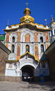 The gate church of the holy trinity kyiv pechersk lavra ukraine Stock Image