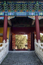 The gate of confucian temple located guizijian street beijing Stock Photo