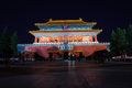 The gate of devine might in forbidden city night scene was built it remain intact through ming and qing Stock Photo