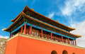 Gate of divine might in the forbidden city beijing northern china Royalty Free Stock Image