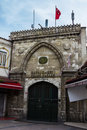 Gate of Grand Bazaar Royalty Free Stock Photo