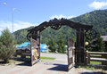 Gate hotel complex manor sarzhevskih tourist recreational special economic zone biryuzovaya katun altai russia Royalty Free Stock Photo