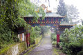 Gate to Buddhist monastery Royalty Free Stock Photo
