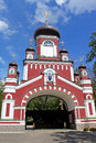 Gate to old orthodox church of cathedral of st pantaleon or panteleimon in feofania kiev Royalty Free Stock Photos