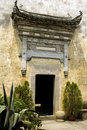 Gate to a rich person's house in ancient hongcun Royalty Free Stock Photo