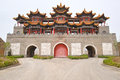 Gate tower the close up of of wujinshan park in yuci shanxi china Royalty Free Stock Image
