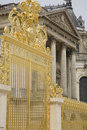 Gate, Versailles Palace, Paris Stock Photography