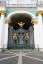 Gate of the Winter Palace. The Hermitage Royalty Free Stock Images