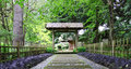 Gateway to Japanese Garden Stock Photo