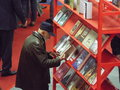 Gaudeamus book fair is a complex cultural event specialized in exhibition at romexpo in bucharest romania Stock Image