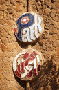Gaudi s parc guell in barcelona spain may view of ensign of is a public park designed by antoni Royalty Free Stock Photography