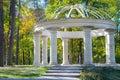 Gazebo in autumn park Royalty Free Stock Photo