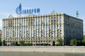 Gazprom Headquarters in Moscow Stock Photo