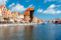 Gdansk. Central City Quay. Royalty Free Stock Photo
