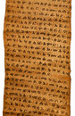 Geez text on an ethiopian magical scroll the is written a long parchment and refers to christianity and its bible these Stock Photography