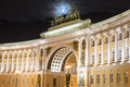 The General Staff building at night, Saint-Petersburg Royalty Free Stock Photo