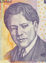 George Enescu Royalty Free Stock Photo