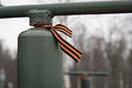 George ribbon hanging on the anvil of anti-aircraft guns. The road of life