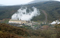 Geothermal power plant in kenya olkaria ii Stock Image