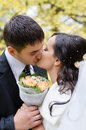 Gerade verheiratetes Paar Stockfotos
