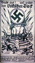 German anti nazi election poster a the words read wake up and vote for the people s block all people s union Royalty Free Stock Photography