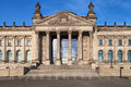 The German Parliament Royalty Free Stock Photo