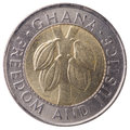 Ghana cedis second cedi coin face with inscription freedom and justice Royalty Free Stock Photo