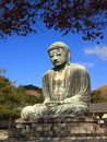 The Giant Buddha statue in autumn Stock Images