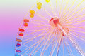Giant ferris wheel in Amusement park with blue sky background Royalty Free Stock Photo