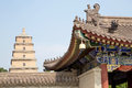 Giant Wild Goose Pagoda, Xian Royalty Free Stock Photos