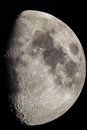 Gibbous Moon Royalty Free Stock Photo