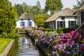 GIETHOORN, NETHERLANDS Royalty Free Stock Photo