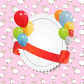 Gift bow with ribbon vector illustration this is file of eps format Royalty Free Stock Photo