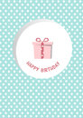 Gift box on pink dot backgrounds,Birthday card,  illustrations Royalty Free Stock Photo