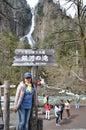 Ginga waterfall Daisetsuzan National Park